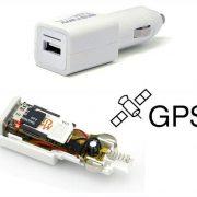 easyway-usb-car-charger-spy-global-gsm-bug-call-kindheart-1710-07-F544145_1