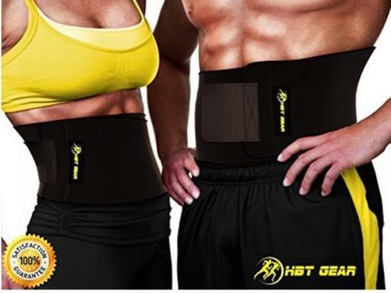 HBT-Gear-Waist-Trimmer